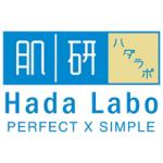 hada-labo